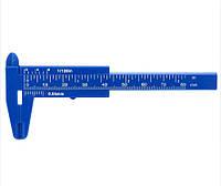 Штангельциркуль для моделирования бровей (8см)
