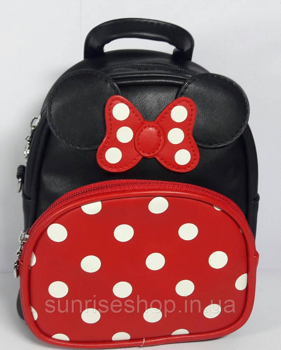 """Рюкзак- сумка детский """"Минни"""" для девочки"""