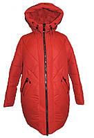 Куртка зимняя 21-37