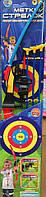 Детский лук со стрелами Limo Toy M 0347 U/R стрелы на присосках 3 шт, прицел, лазер, цветной, игрушечный лук
