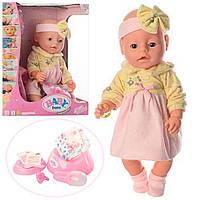 Интерактивный Пупс Baby Born кукла