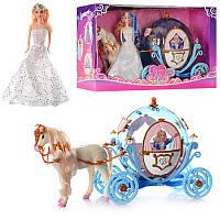 Детская карета с лошадкой и куклой