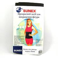 Пояс для похудения Sunex