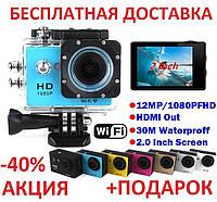 Экшн камера Sports Cam FullHD 1080p 2' экран Waterproof 30m, фото 1