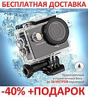 Экшн камера Sports Cam FullHD 1080p 2' экран Action camera водонепроницаемый бокс Waterproof 30m