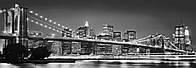 Фотообои Komar XXL2-320 Brooklyn Bridge Бруклинский мост 368х124 флизелиновые