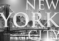 Фотообои фотошпалери Komar 1-614 New York City Нью-Йорк 184х127 бумажные