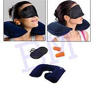 Подушка надувная для Путешествий Travel Selection, набор 3в1