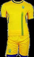 "Форма футбольная ""Украина"" ЧМ-18 (XS-S-M-L-XL) желтая"