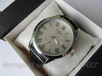 Часы 1853
