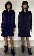 Женский короткий халат с капюшоном на молнии из полированной махры 44-52 р