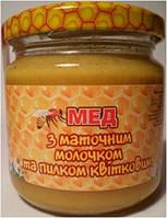 Мед с маточным молочком, цветочной пыльцой, эхинацеей 230 грамм