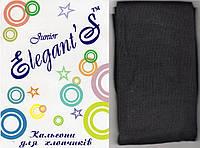 Кальсоны детские хлопок без махры Элегант, Cotton 350 Den, 20 размер, 128-134 см, чёрные, 4178