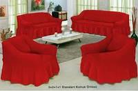 Чехол на диван и 2 кресла с оборкой красно-кирпичный