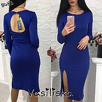 Стильное синие трикотажное коктейльное платье ан-10667-4