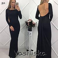 Праздничное длинное платье ан-10677-1