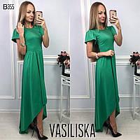 Праздничное длинное платье с шлейфом ан-11689-1, фото 1