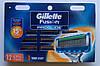 Картриджи Gillette Fusion ProGlide  Оригинал 12 шт. на планшете производство США