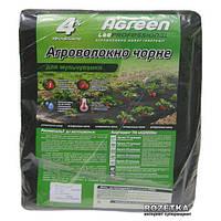 Агроволокно черное фасованное 50*3.2*10 Agreen