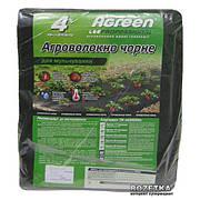 Агроволокно черное фасованное 50*1.07*10 Agreen