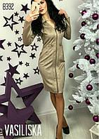 Стильное замшевое платье ан-11723-6, фото 1