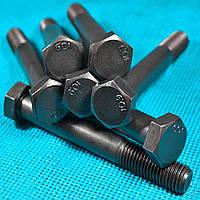 Болт М42 DIN 931, ГОСТ 7805-70, DIN 933 высокопрочные класс прочности 10.9