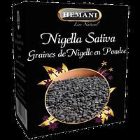 Семена черного тмина 200г Black Seed Powder (box)