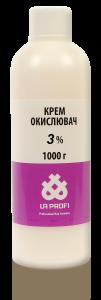 Крем-окислитель ОХY линии «Master LUX» 3% 1л