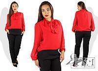 Женский деловой костюм- двойка с блузой и брюками Батал
