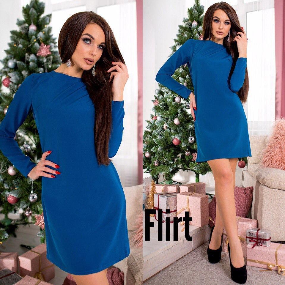 23181a7e196 Маленькое синее платье с длинным рукавом тв-11019-4 — купить ...