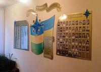Виготовлення стенду - візитки (комплекс) Азимут