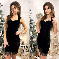 cca08f3cfba Платья женские Flirt в Украине. Сравнить цены