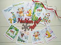 Набор новогодних открыток