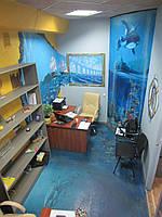 Граффити оформление офиса