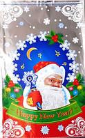 """Пакет полипропиленовый с рисунком  """"Дед Мороз-Happy New Year!"""", 25×40 см"""
