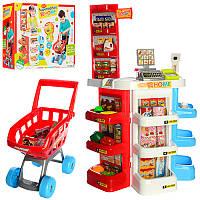 Большой Игровой наборМагазин Супермаркет прилавок,продукты, тележка, кассовый аппарат,668-20