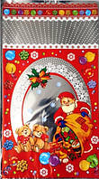 """Новогодний пакет полипропиленовый с рисунком """"Дед Мороз и мишки"""", 20×35 см"""