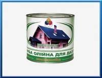 Краска масляная для крыш на окиси хрома вишневая, зеленая2,5 кг