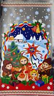 """Пакеты полипропиленовые с рисунком """"Дети"""", 20×35 см"""