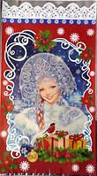 """Новогодние пакеты полипропиленовые с рисунком """"Снегурочка"""", 20×35 см"""