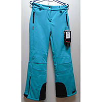 Лыжные женские штаны Killtec