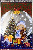 """Пакет с Новогодним рисунком для подарков """"Снегурочка с олененком"""", 20×30 см"""