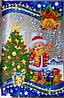"""Новорічний пакет з малюнком """"Снігуронька з ялинкою"""", 20×30 см"""