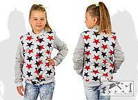 Детская серая кофта со звездами для девочки