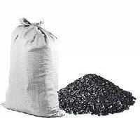 Уголь,вугілля,- антрацит в мешках, фракция 20-45 мм, також вугілля ДГ 13-100 мм