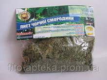 Смородина чёрная (лист) 50г