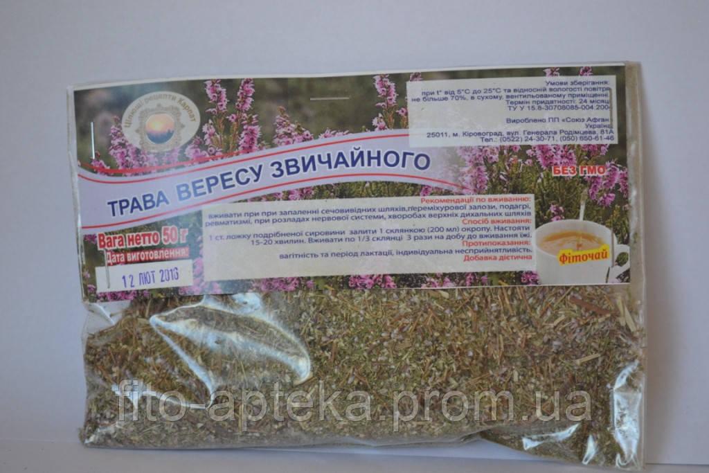 Вереск (трава) 50г