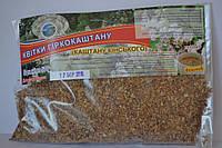 Каштан конский (цвет) 50г