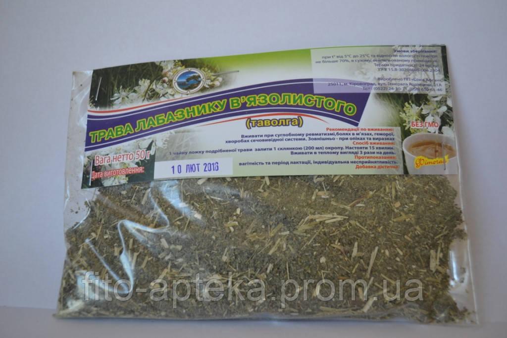 Лабазник вязолистный (таволга) (трава) 50г
