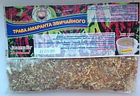 Амарант (трава) 50г